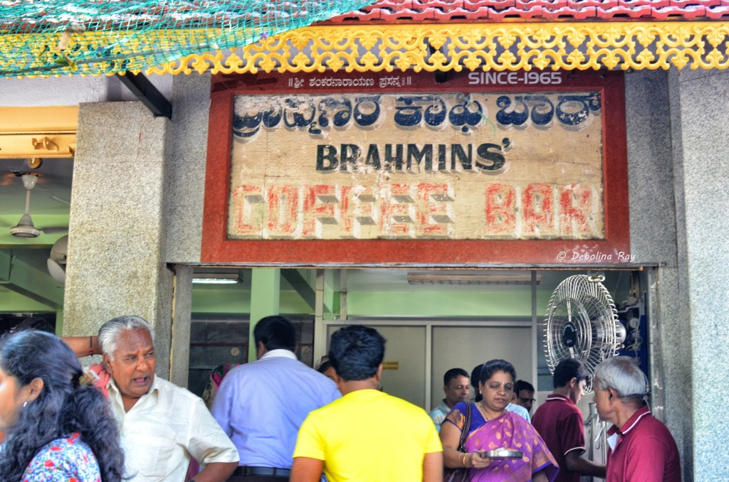 Brahmin's Coffee Bar