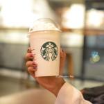 Starbucks - Alphonso Mango Frappuccino