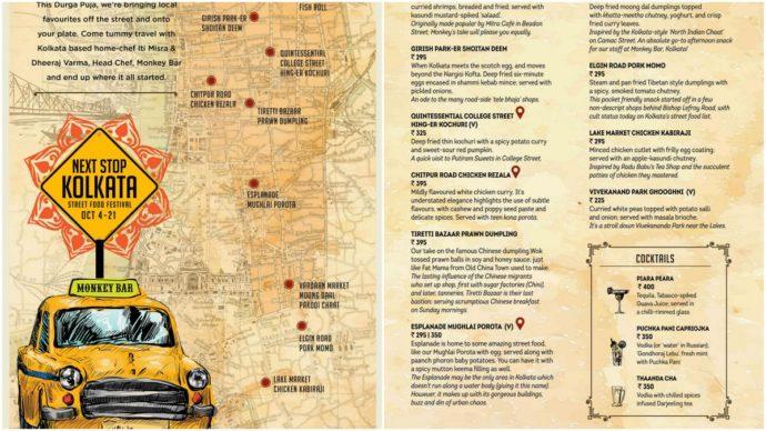 Next Stop Kolkata