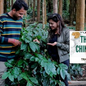The Serai Chikmagalur - Part 1: Things to do In & Around