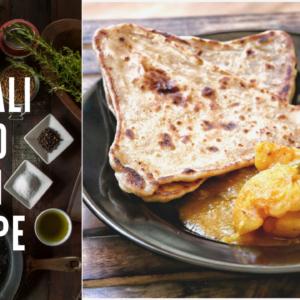 Bengali Aloo Dum - Recipe